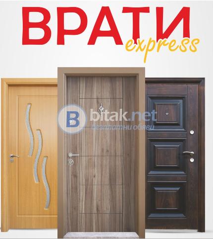 Качествени врати на достъпни цени