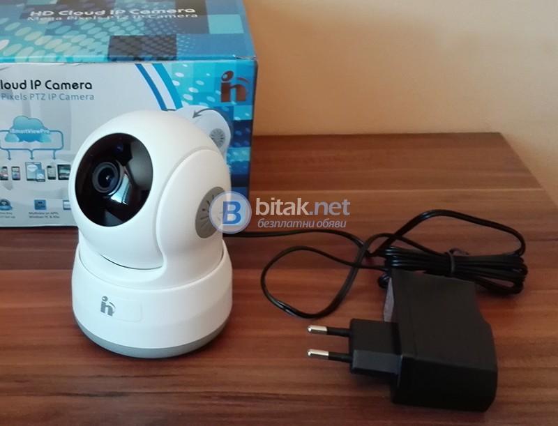 Безжична IP охранителна камера