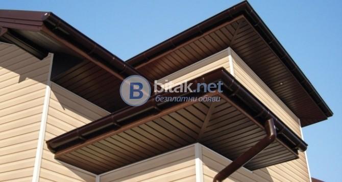 Ремонт на покриви  гаранция,качество и добри цени