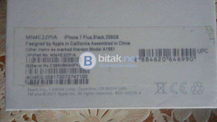 Продавам чисто нов iPhone 7 plus
