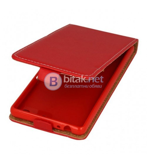 Калъф тефтер за Sony Xperia M5 червен флип вертикален