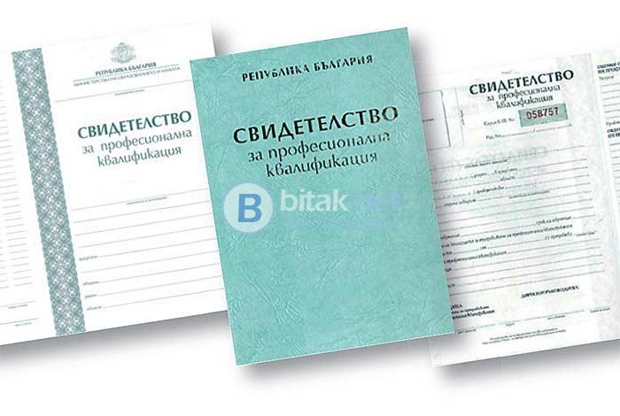 """курс """"АРМИРОВКА И БЕТОН"""" Дистанционно обучение"""