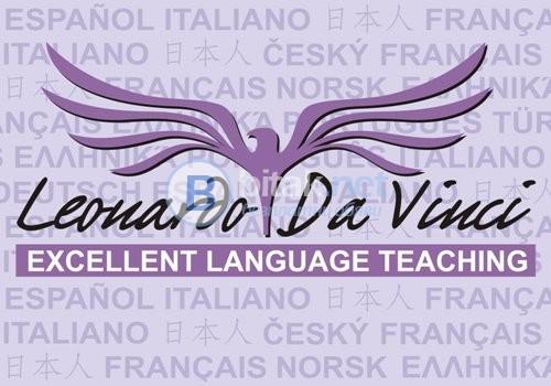 Курс по ИСПАНСКИ в Leonardo da Vinci Center