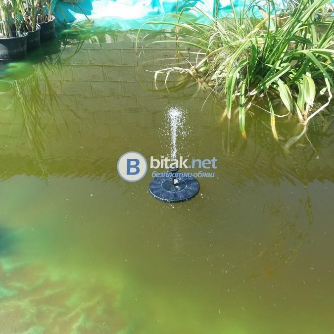 Кръгъл Градински соларен фонтан за езерце шадраван с 4 разпръсквача