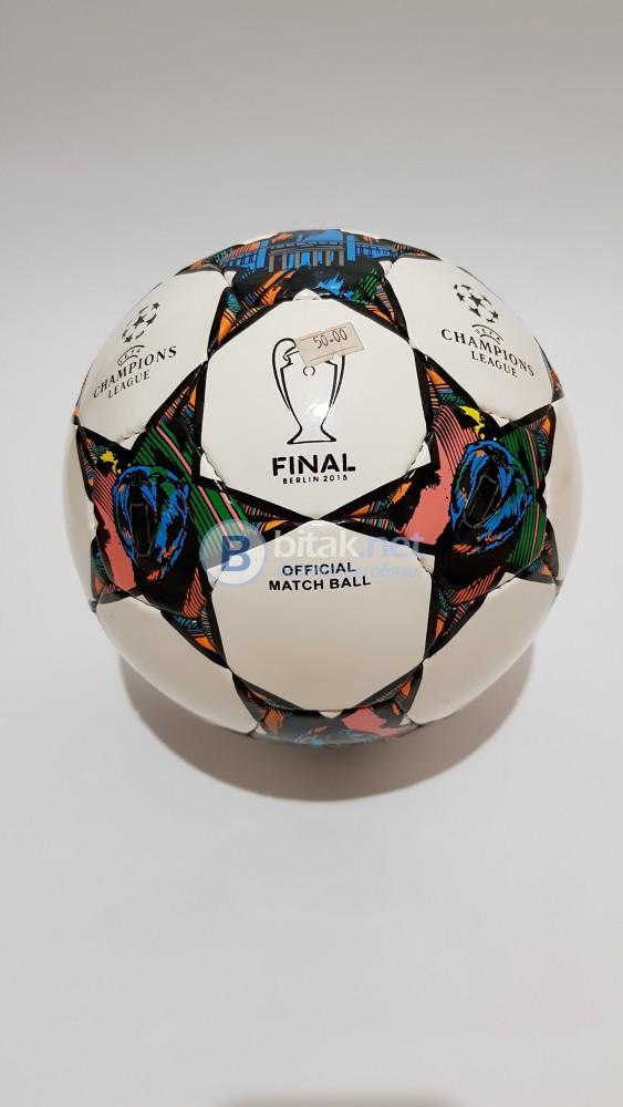 Футболна топка Шампионска лига