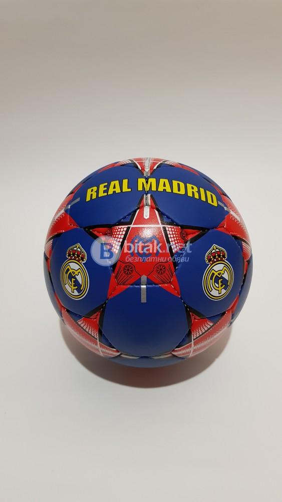 Футболна топка Real Madrid Шампионска Лига