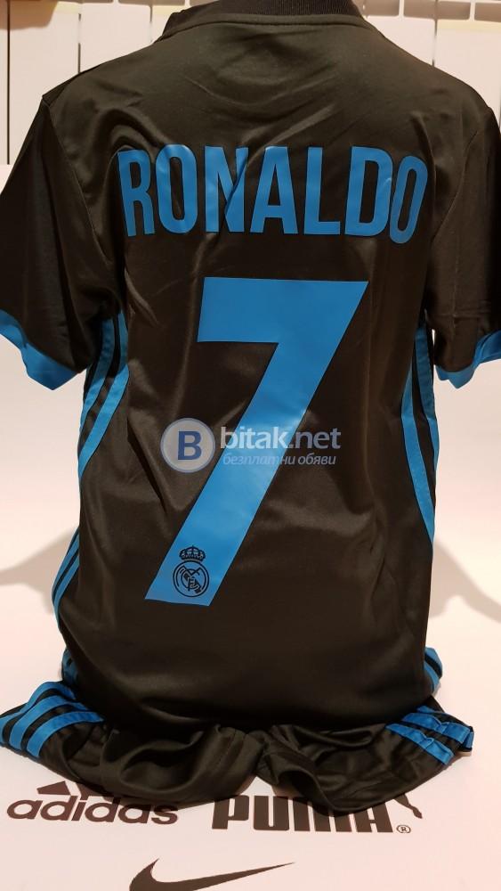 Футболен екип Ronaldo