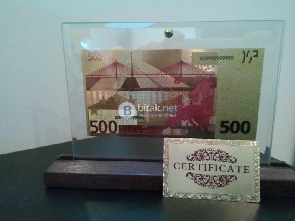 Сувенири 500 златни евро банкноти със сертфикат идеалните подаръци