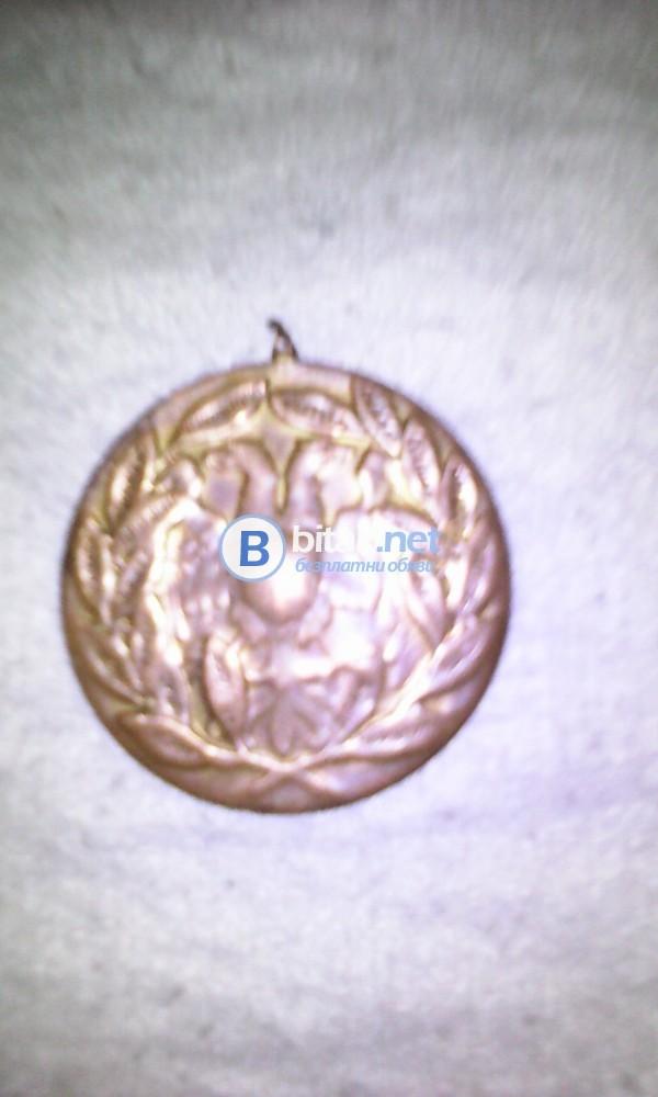 Български медал от Балканската воина- Осветено Косово 1912г.