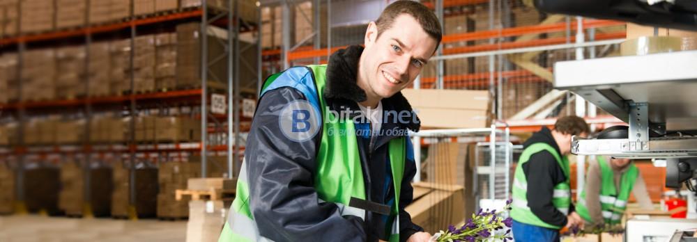 Оператор на склад   в Англия