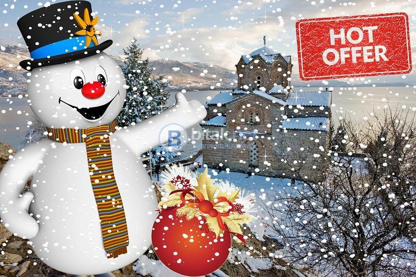 Нова Година 2018 в ОХРИД с Битоля, Струга и Скопие