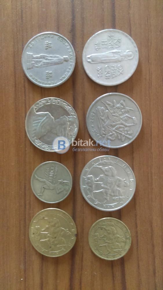 Български юбилейни монети