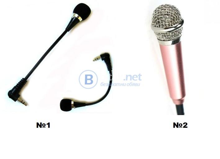 Нови мини микрофони