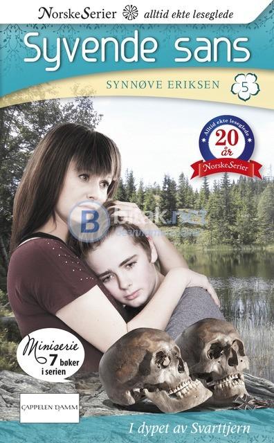 Книги от Скандинавия