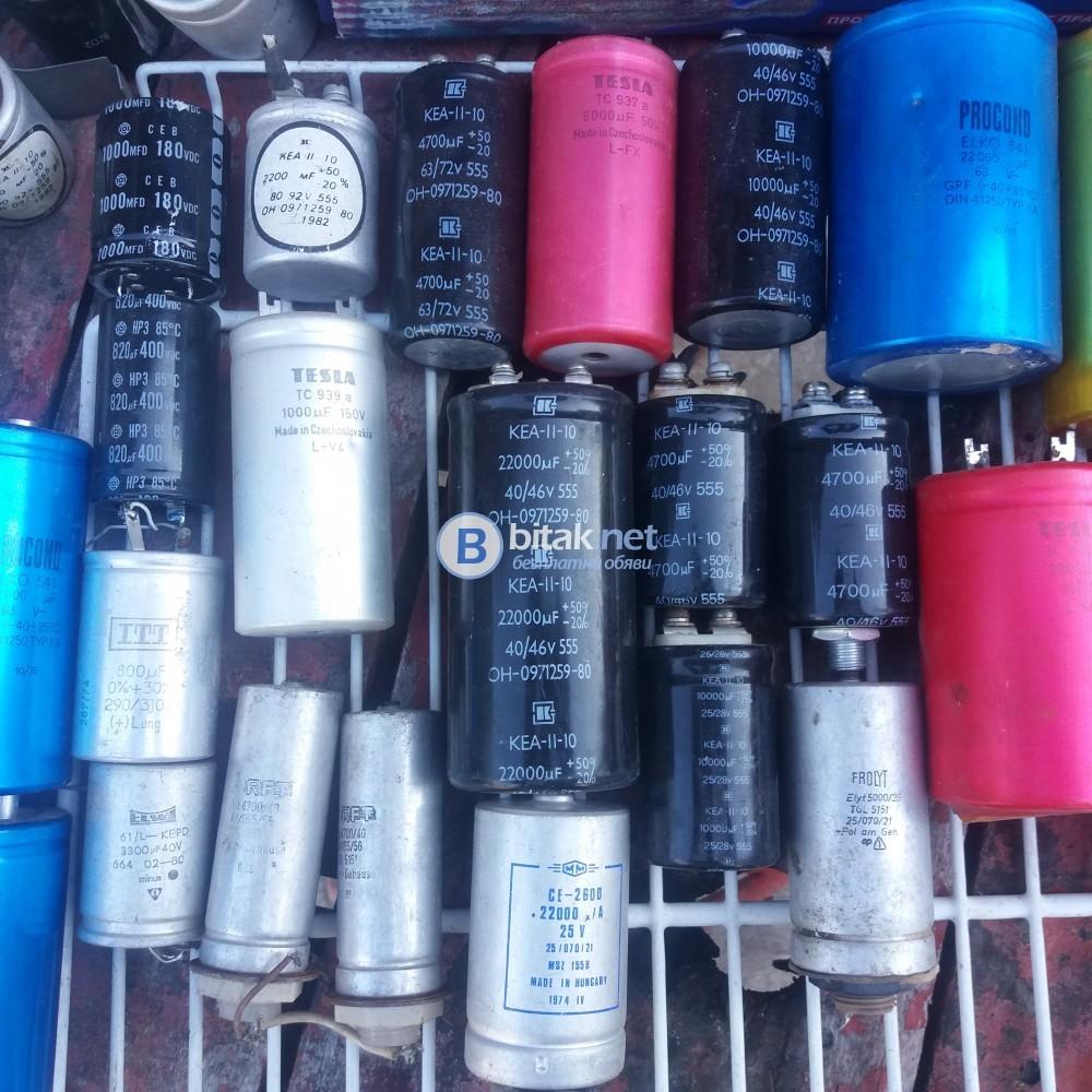 Продавам  различни кондензатори нови
