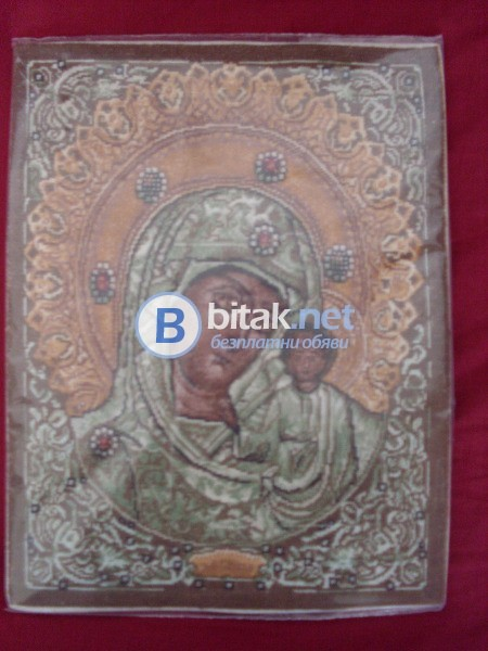 Продавам нов гоблен - Казанска Богородица