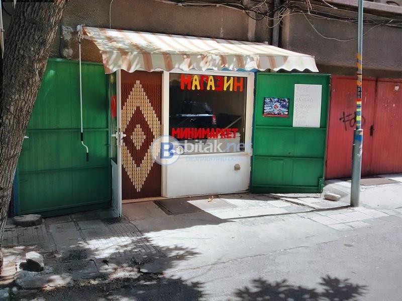 Магазин под наем