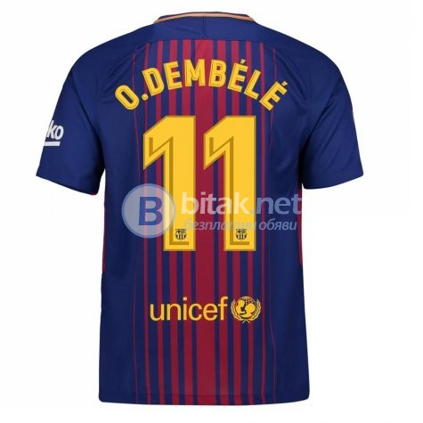 Осман Дембеле 11 - Барселона екипи