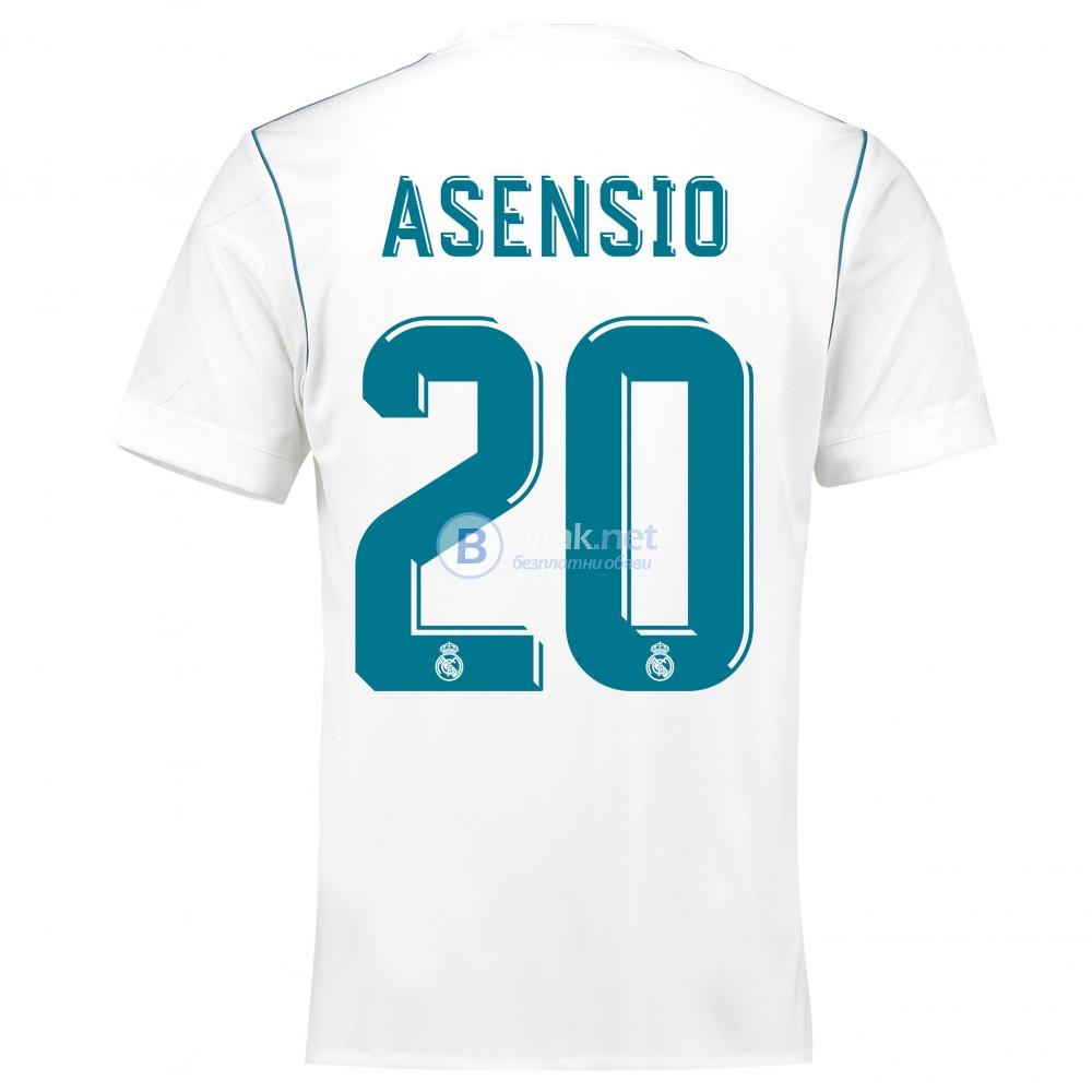 Марко Асенсио 20 - Реал Мадрид екипи