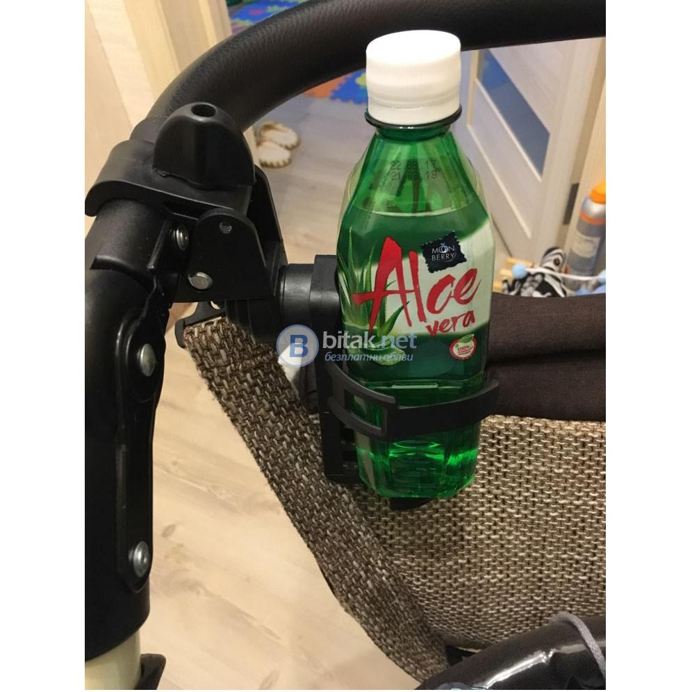 Държач поставка стойка за бутилка за детска количка колело Органайзер