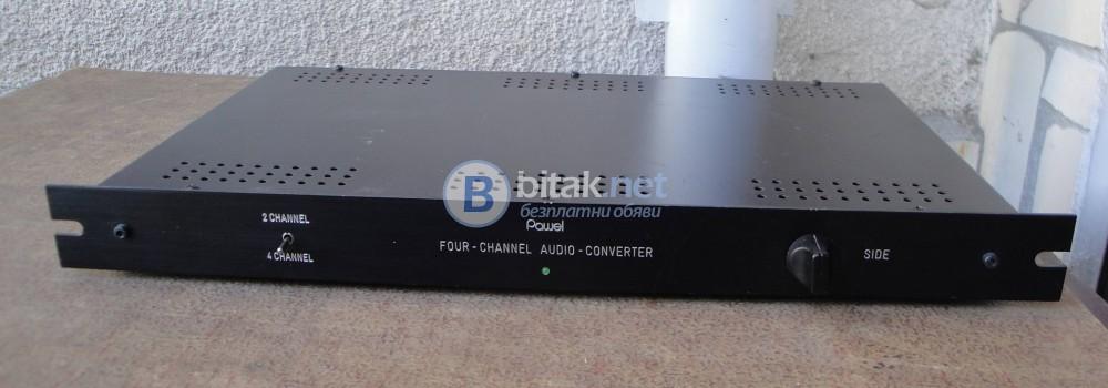PAWEL ACOUSTICS – FOUR CHENEL AUDIO CONVERTER  – Четири канален аудио конвертор.