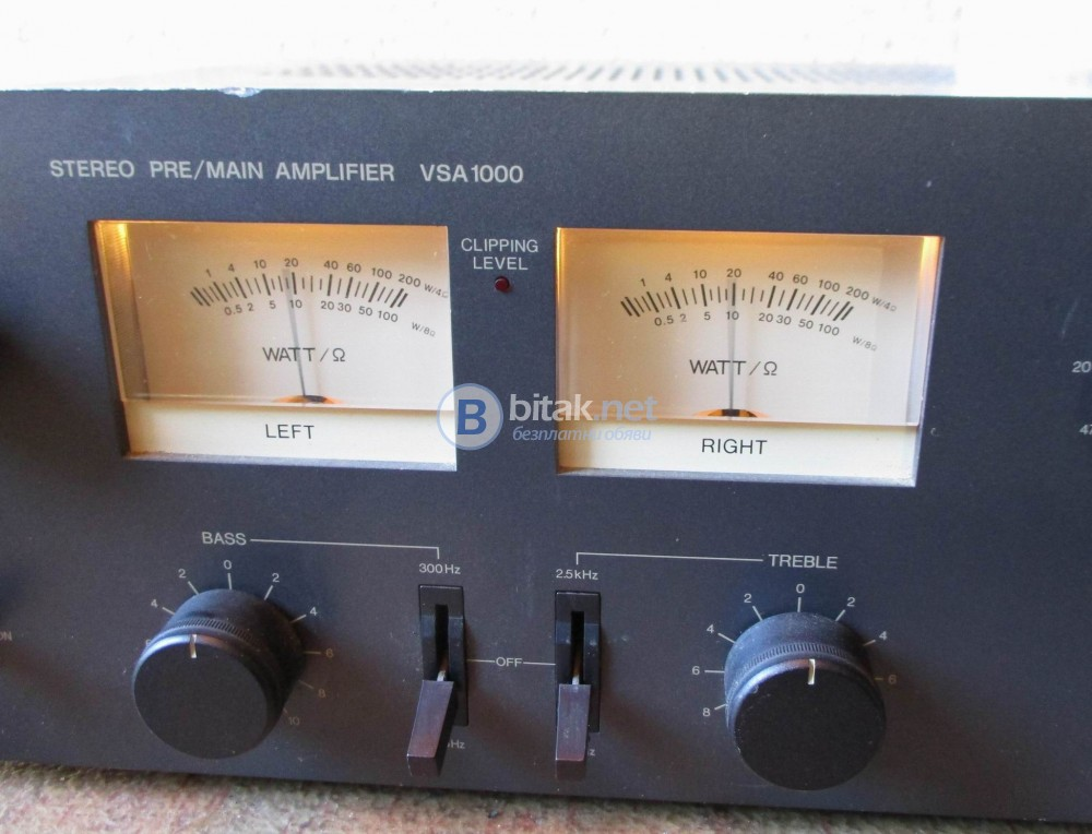 VISONIC VSA-1000 – Stereo pre main amplifier – Качествен усилвател с отделено крайно и пред.