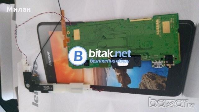 Продавам таблет Lenovo Ideatab A8 - 50 A5500h за части