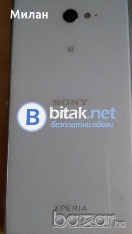 Продавам Sony Xperia m2 за части