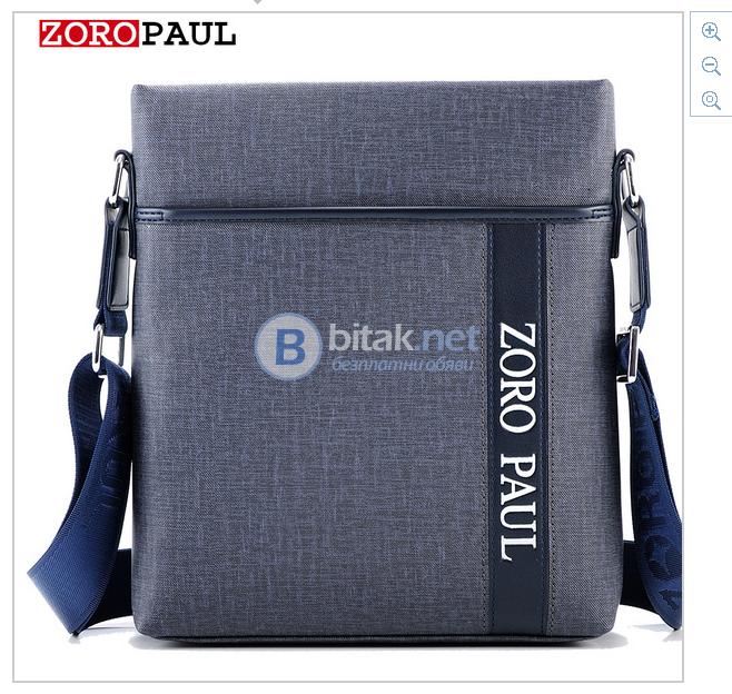 Продавам почти нова мъжка чанта Zoro Paul