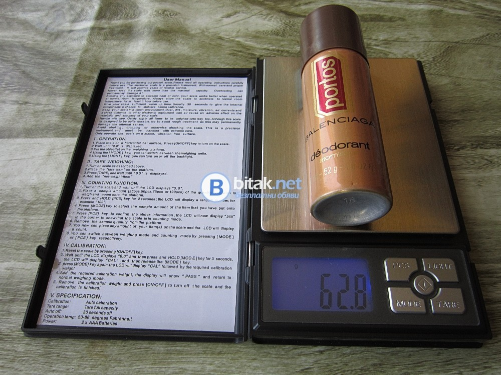 portos BALENCIAGA deodorant