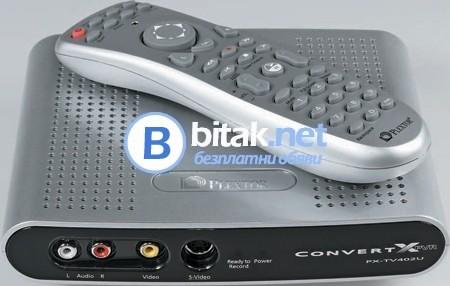 НОВ, Хардуерен Видео capture DivX, MPEG-4, MPEG-2
