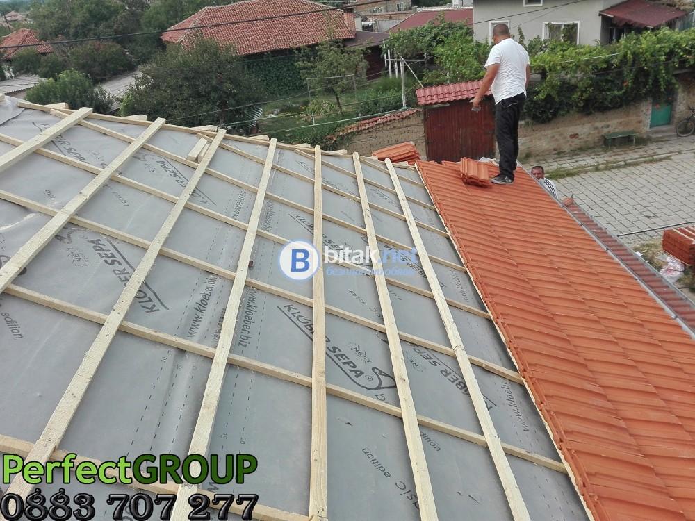 Ремонт на покриви Ниски Цени Хидроизолация София