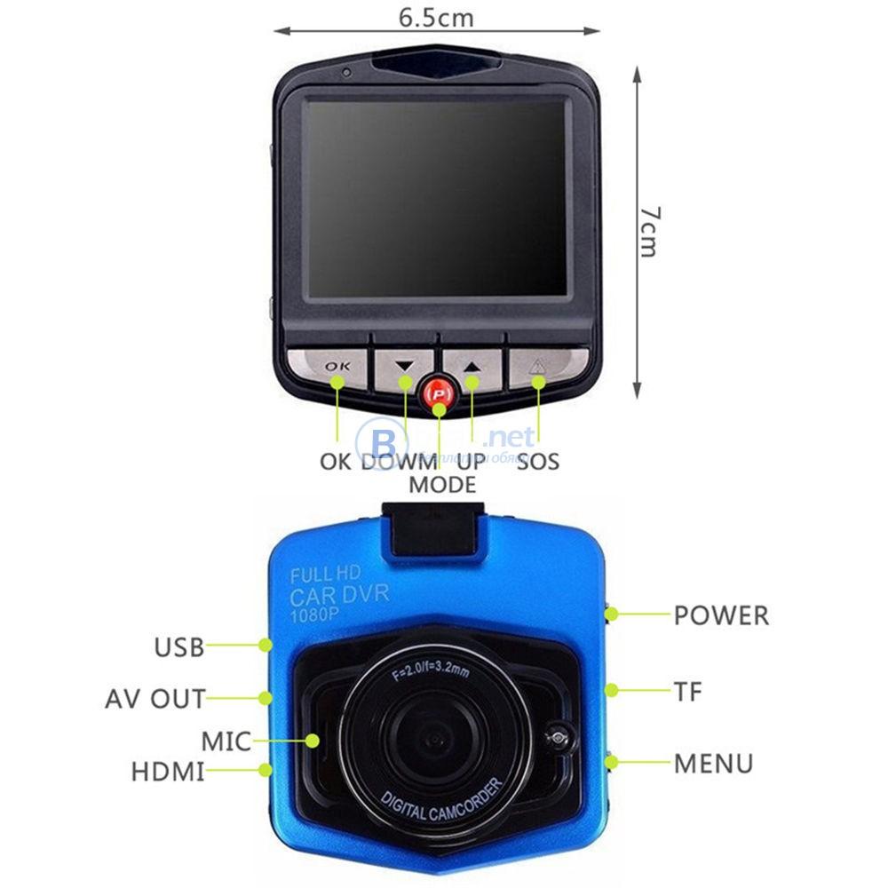 Видео регистратор за кола GT300 1080P