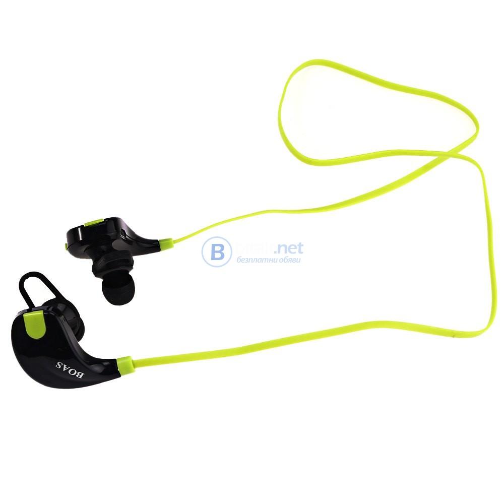 Безжични спортни блутут слушалки BOAS супер бас Bluetooth handsfree