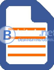 Изработка на сайтове и уеб дизайн от Page Rules