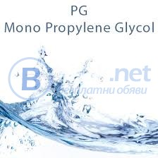 Пропилен гликол (течност за соларни системи)