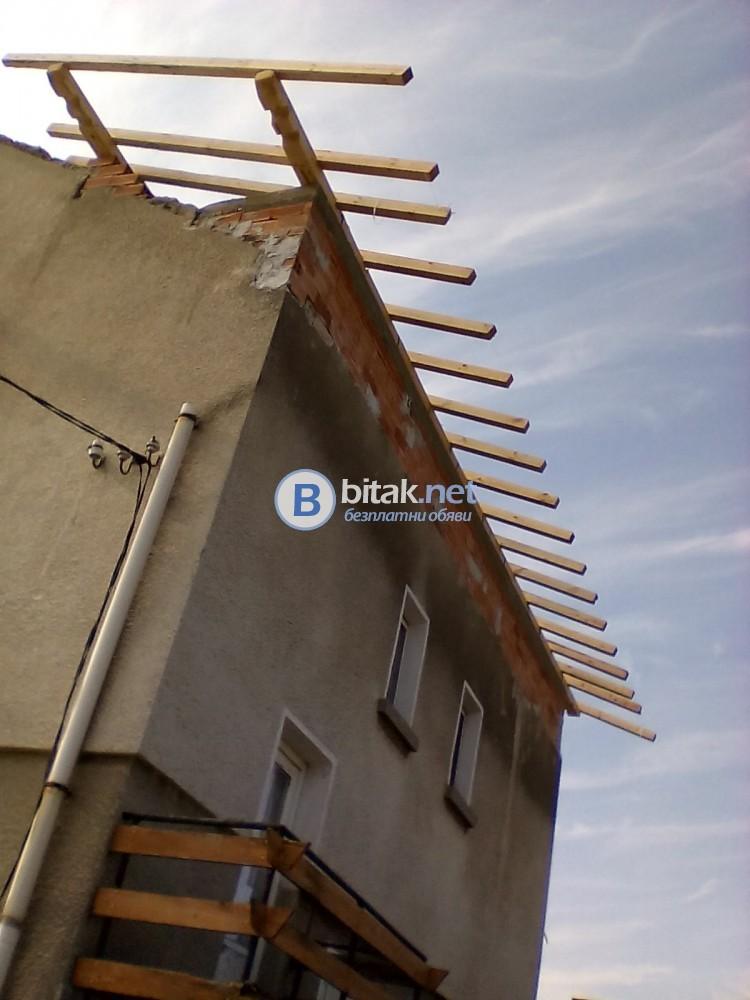 Строителство и ремонти на сгради и покриви
