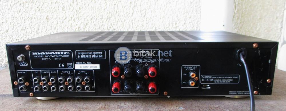 MARANTZ PM 57 – Усилвател  мощен – 2X50 watts per channel into 8Ω (stereo).