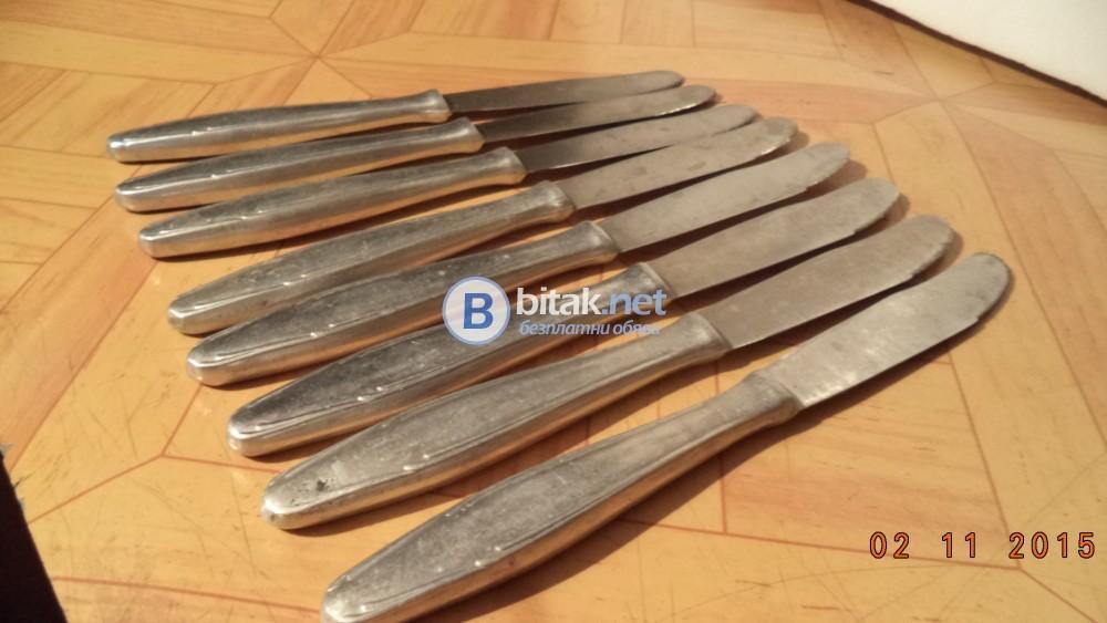 Ножове за хранене - 8 броя