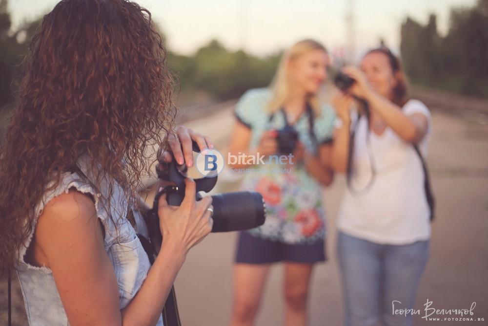 Курс по фотография