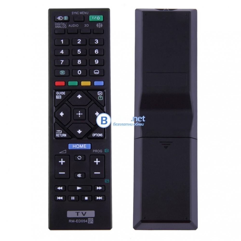 SONY RM-ED054 3D - дистанционно управление за LED LCD телевизор