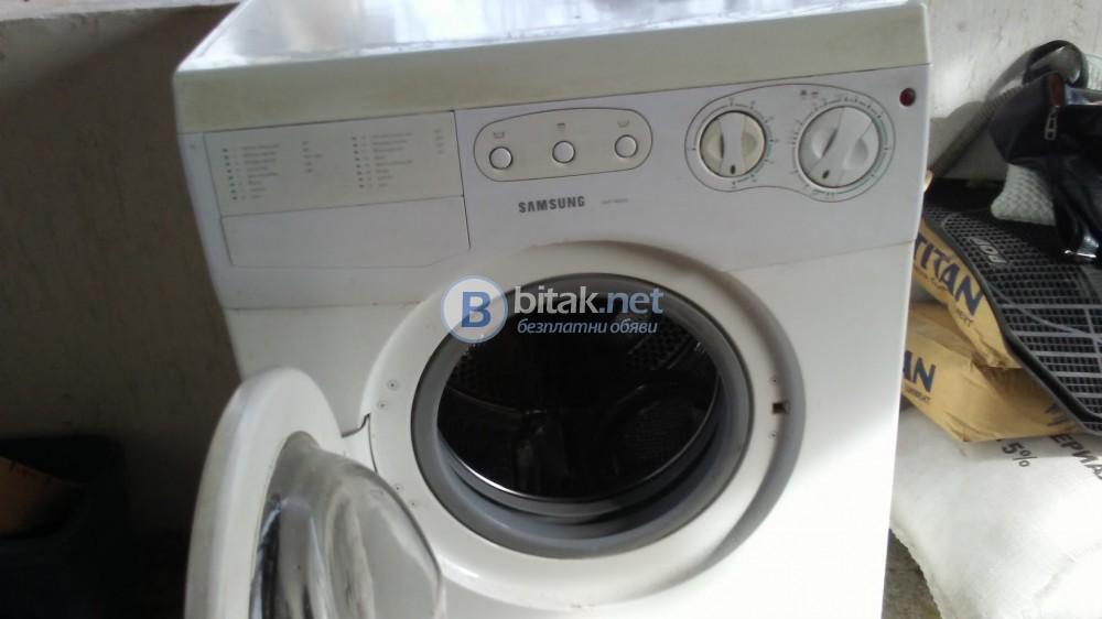 Пералня Самсунг