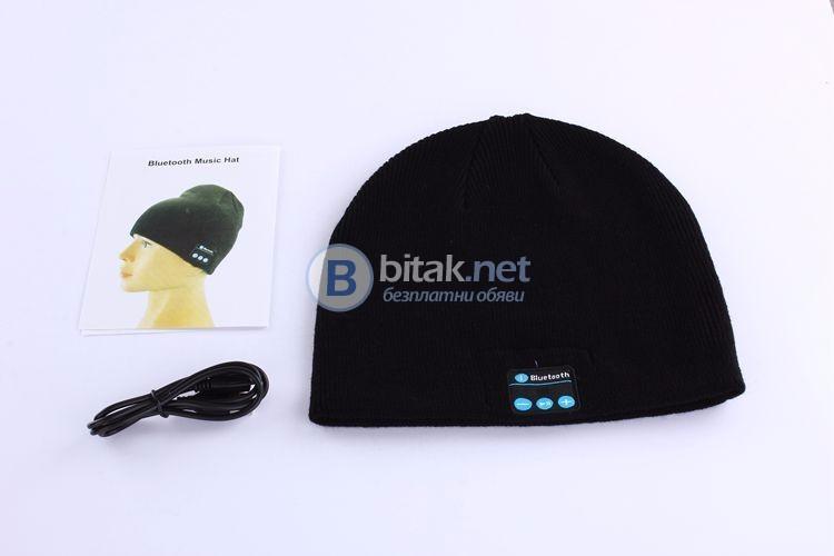 Музикална шапка с Bluetooth Handsfree MP3 зимна шапка с Блутут хандсфри умна шапка идея за подарък