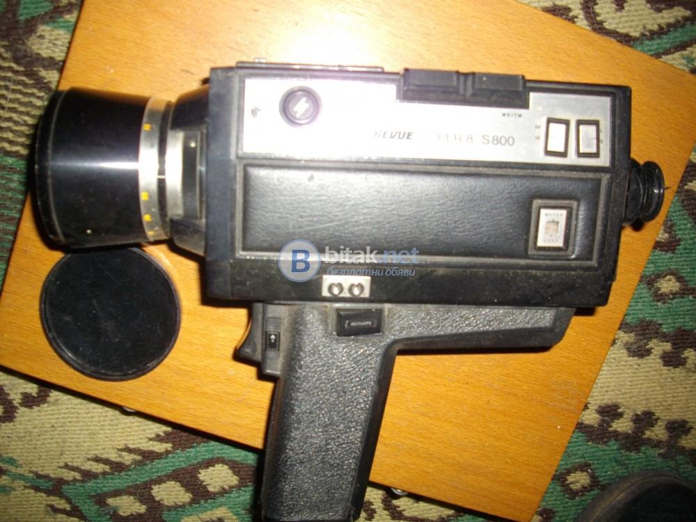 кино -камера -8 мм  ретро