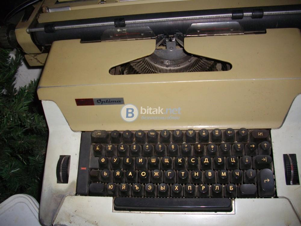 """електрическа пишеща машина """"Омния"""""""