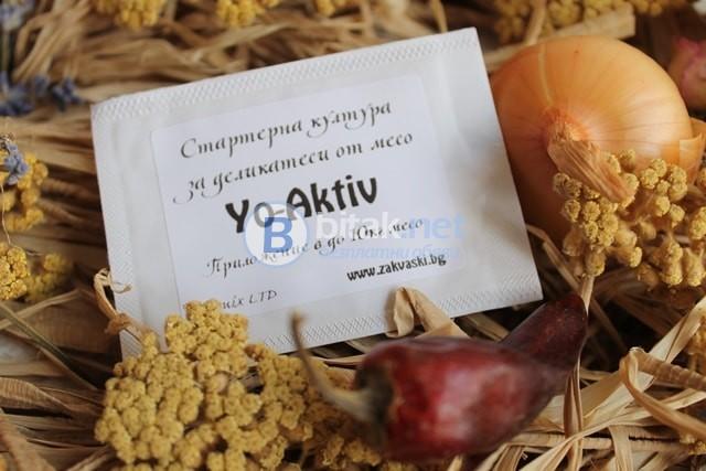 Промо цена - Стартерна култура за домашни месни деликатеси Yo-Aktiv за 5-10кг месо