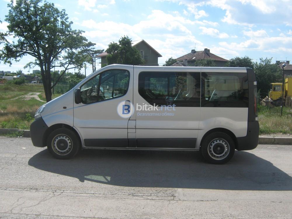 Евтини договорени превози за групи до 8 човека