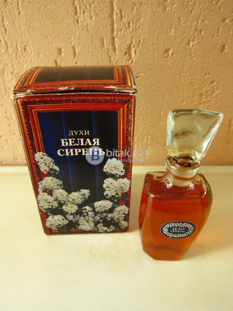 ПарфюмДухи Белая Сирень Belaya Siren Perfume White Lilac (1980)