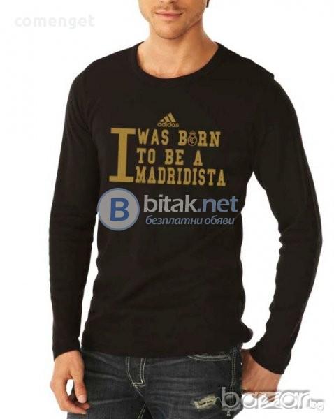 NEW! Мъжки тениски РЕАЛ МАДРИД / REAL MADRID ADIDAS! Поръчай реплика с ТВОЯ идея!