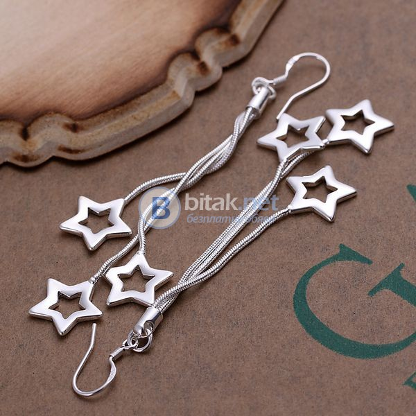 Дамски дълги обеци Падащи звезди висящи обеци за бал сребърно покритие 925